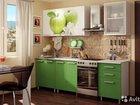 Кухонный гарнитур фрутис
