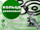 Изображение в   Промышленная Резинотехника производит кольца в Судак 0