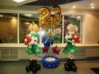 Скачать изображение  23 февраля, 8 марта (поздравить сотрудников, директора, друзей) 32352854 в Сургуте