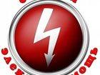 Фото в Электрика Электрика (услуги) Ремонт и замена электропроводки  Выполняем в Сургуте 90