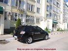 Продажа квартир в Симферополь