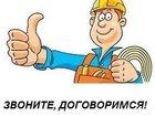 Фотография в Сантехника (оборудование) Сантехника (услуги) Услуги опытного сантехника на дому. Любой в Сургуте 1
