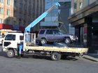 Фотография в   Эвакуация легковых автомобилей до 1. 8 тн. в Сургуте 1600