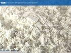 Смотреть фотографию  Утяжелитель карбонатный от URALZSM 34468406 в Сургуте
