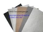 Уникальное изображение Строительные материалы Дорнит, геотекстильный материал 35020945 в Сургуте
