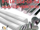 Скачать бесплатно foto  калиброванная сталь гост 37410192 в Сургуте
