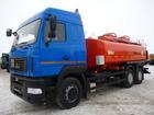 Фото в Авто Грузовые автомобили Топливозаправщик (бензовоз) на шасси МАЗ в Сургуте 5000000