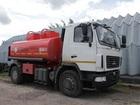 Увидеть изображение Грузовые автомобили Топливозаправщик АТЗ-11 МАЗ 5340В2(В3) (новый бензовоз) 38497403 в Калининграде