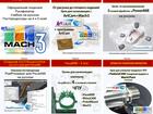 Свежее изображение  Лицензия, русификатор и учебник для Mach3, учебники для ArtCAM 38841129 в Сургуте