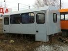 Увидеть изображение Вахтовый автобус Продаю Вахтовые кузова 39115767 в Сургуте