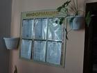 Увидеть фотографию Коммерческая недвижимость Ферма по разведению пиявок 45276929 в Усть-Лабинске