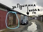 Уникальное фото Гаражи и стоянки продам гараж ГСК Градостроитель 17 73009367 в Сургуте