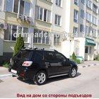 2-комнатная квартира в Крыму 82 кв, м, с евроремонтом