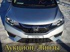 Honda Fit 1.3CVT, 2016, 106000км
