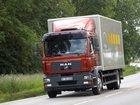 Скачать foto Транспорт, грузоперевозки Междугородние перевозки по России 33716323 в Сыктывкаре