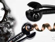 Стайлер для волос babyliss Pro perfect curl Хит продаж! Супер цена! Babyliss pro