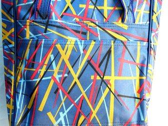 Скачать foto Аксессуары сумки оптом 34022049 в Сыктывкаре