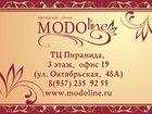 Изображение в   Ателье ModoLine предлагает дизайнерскую разработку в Сызране 0