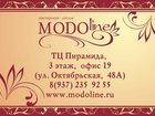 ����������� �   ������ ModoLine ���������� ������������ ���������� � ������� 0