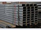 Фото в Строительство и ремонт Строительные материалы Из наличия г. Таганрог:  Швеллер гнутый в Таганроге 35700
