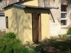 Увидеть фотографию Продажа домов Продам жакт 35156110 в Таганроге