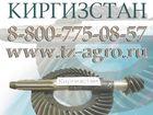 Уникальное фотографию  Запчасти на пресс подборщик Киргизстан 35303148 в Таганроге
