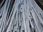 Фотография в Строительство и ремонт Строительные материалы Полоса Ст. 3сп/пс 4х20, 4х25, 4х30, 4х40, в Таганроге 0