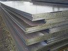 Фото в Строительство и ремонт Строительные материалы Стойкая к абразивному истиранию сталь Hardox в Таганроге 0