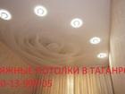 Скачать изображение Отделочные материалы натяжные потолки 38205492 в Таганроге