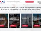 Новое фото Разное Производство нестандартного оборудования и комплексных систем охлаждения 40018076 в Таганроге