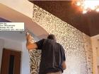 Увидеть foto  Ремонт под ключ квартир, домов, жилых и нежилых помещений 68072840 в Таганроге