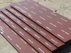 Свежее изображение Строительные материалы Сталь Hardox (Швеция) , сталь QUARD (Бельгия) под заказ 70514643 в Таганроге