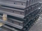 Уникальное изображение  Рельсы,шпалы и другие материалы ВСП (новые и б/у) 76352923 в Таганроге