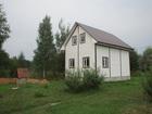 Смотреть фотографию Дома Продается каркасный загородный дом 96 м2 67975584 в Талдоме