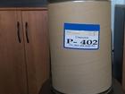 Увидеть фото  Смазка уплотнительная для резьбовых труб 34231356 в Тамбове