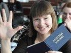 Просмотреть фото Курсовые, дипломные работы Помощь студенту заочнику 35111906 в Тамбове