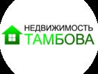 Скачать бесплатно изображение Ремонт, отделка Строим дома и коттеджи, Возможно в кредит, 53796216 в Тамбове