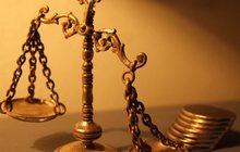 Юридические услуги по экономическим спорам в арбитражных судах