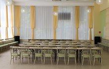 Конференц - залы