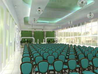 Новое foto Коммерческая недвижимость Конференц - залы 33321906 в Тамбове