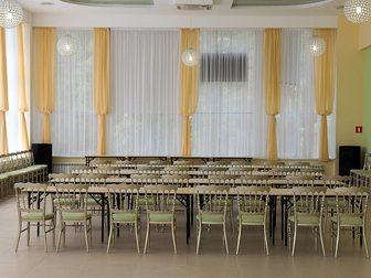 Скачать изображение Коммерческая недвижимость Конференц - залы 33321906 в Тамбове