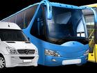 Фотография в   заказ аренда автобусов и микроавтобусов от в Губкинском 0