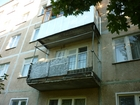 Продается 4-х комнатная квартира на 2 этаже 5 этажного панел