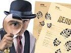 Фото в Услуги компаний и частных лиц Услуги детективов - установление фактов супружеской неверности; в Темрюке 1000