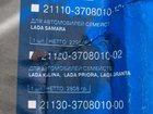 Увидеть фото Разное Продам новый стартер для а/м ЛАДА: Приора, Калина, Гранта 32700961 в Тихвине