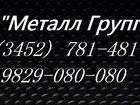 Скачать бесплатно фото Отделочные материалы Доборные элементы для кровли и фасада,Евроштакетник 32315816 в Тюмени
