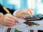 Изображение в   Профессиональный бухгалтер  Подготовит нулевую в Тюмени 250