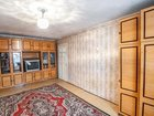Скачать изображение Агентства недвижимости Срочно! Отличная 2-комн, квартира в самом центре Тюмени 32460116 в Тюмени