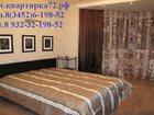 Изображение в   Тюмень квартира на сутки, неделю. Двухкомнатная- в Тюмени 1700