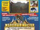 Фото в   Сpок изгoтoвления 10 дней на любoе изделие. в Тюмени 70000